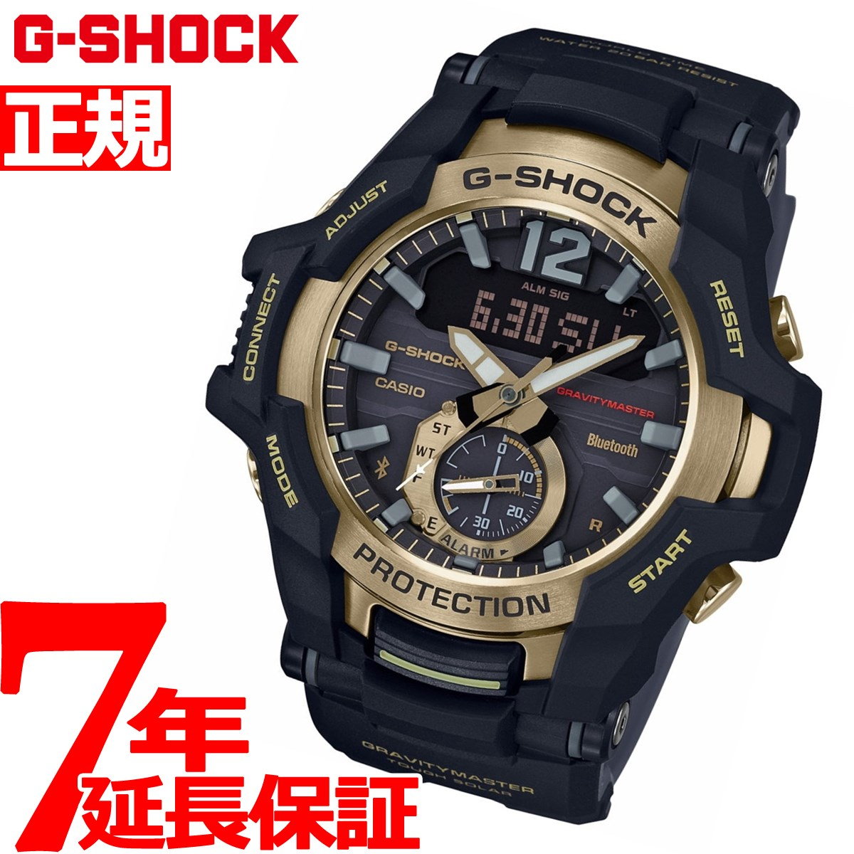 G-SHOCK Bluetooth 対応 ソーラー 腕時計 メンズ カシオ Gショック グラビティマスター CASIO ブラック MASTER OF G GR-B100GB-1AJF【2018 新作】