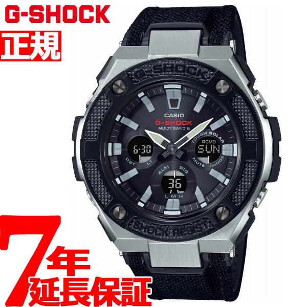 G-SHOCK 電波 ソーラー 電波時計 G-STEEL カシオ Gショック Gスチール CASIO 腕時計 メンズ タフソーラー GST-W330AC-1AJF【2018 新作】
