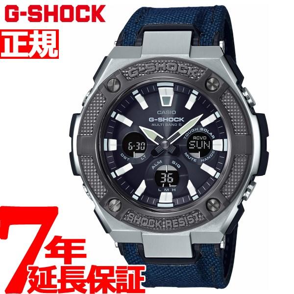 G-SHOCK 電波 ソーラー 電波時計 G-STEEL カシオ Gショック Gスチール CASIO 腕時計 メンズ タフソーラー GST-W330AC-2AJF【2018 新作】