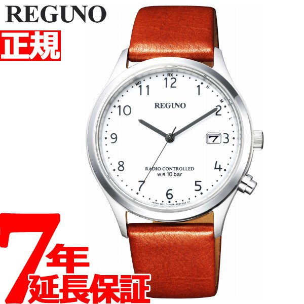 シチズン レグノ CITIZEN REGUNO ソーラーテック 電波時計 腕時計 メンズ KL8-911-10【2018 新作】