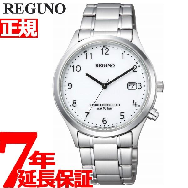 【お買い物マラソンは当店がお得♪本日20より!】シチズン レグノ CITIZEN REGUNO ソーラーテック 電波時計 腕時計 メンズ KL8-911-11【2018 新作】