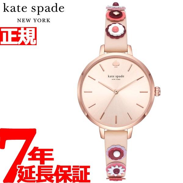 ケイトスペード ニューヨーク kate spade new york 腕時計 レディース メトロ METRO KSW1463【2018 新作】