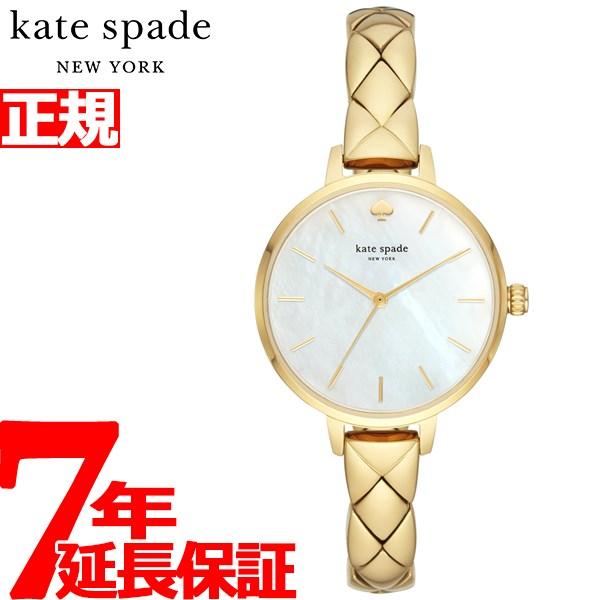 ケイトスペード ニューヨーク kate spade new york 腕時計 レディース メトロ METRO KSW1471【2018 新作】