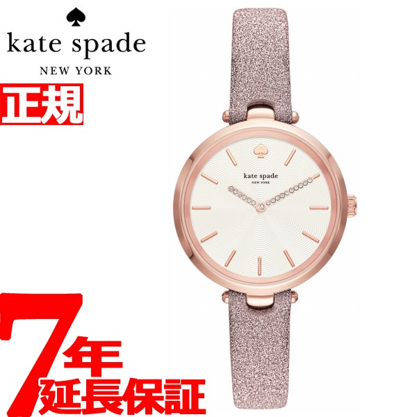 ケイトスペード ニューヨーク kate spade new york 腕時計 レディース ホーランド HOLLAND KSW1474【2018 新作】