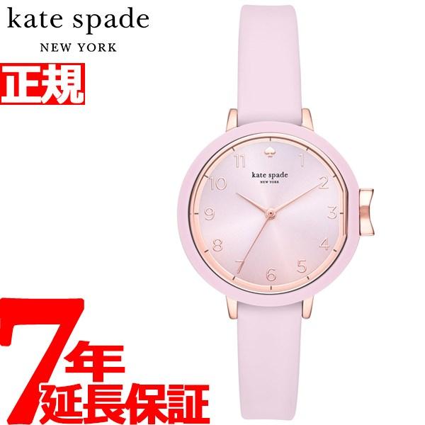 ケイトスペード ニューヨーク kate spade new york 腕時計 レディース パークロウ PARK ROW KSW1477【2018 新作】