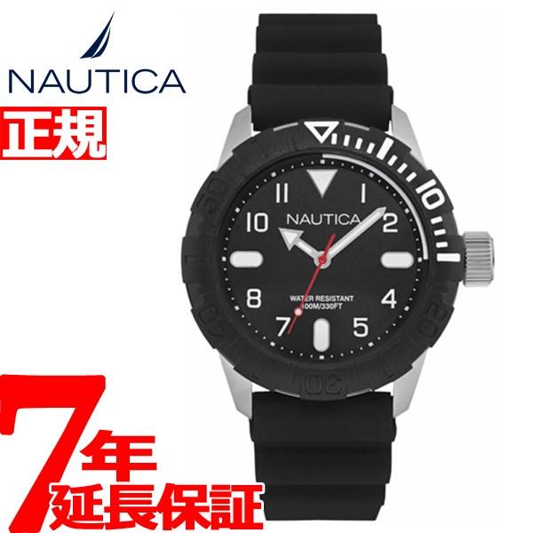 ノーティカ NAUTICA 腕時計 メンズ ダイバー NSR106 NAD09519G