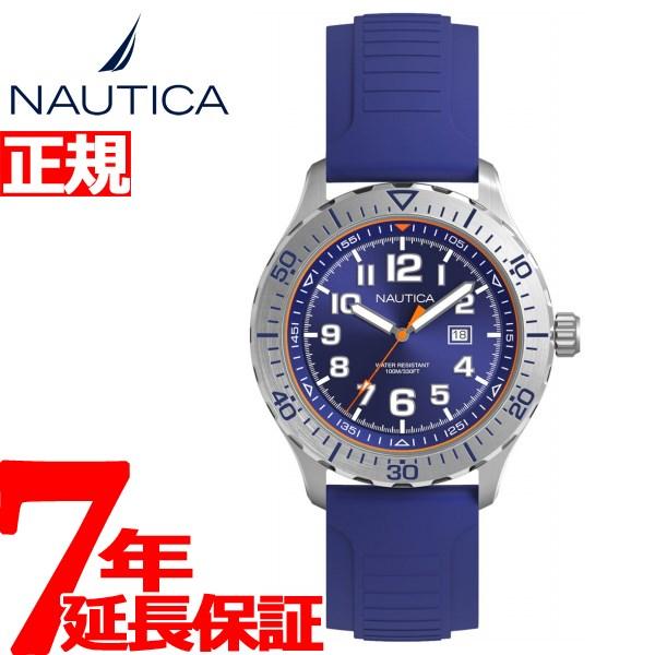ノーティカ NAUTICA 腕時計 メンズ NSR105 NAD12535G