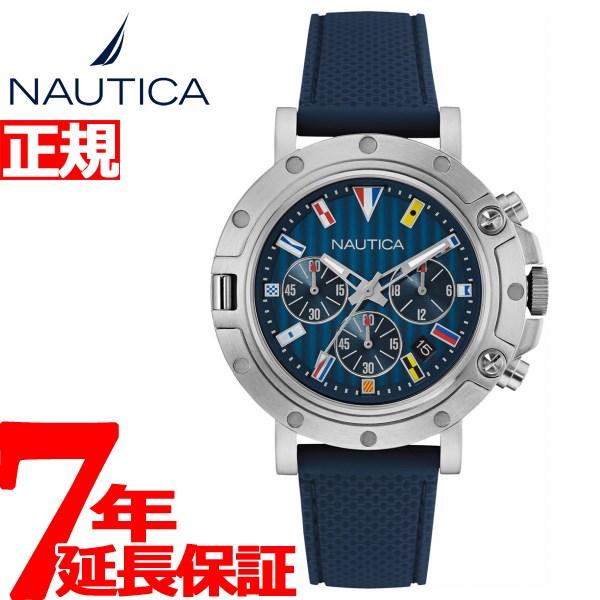 ノーティカ NAUTICA 腕時計 メンズ NST800 CHERONO FLAGS クロノグラフ NAD17530G