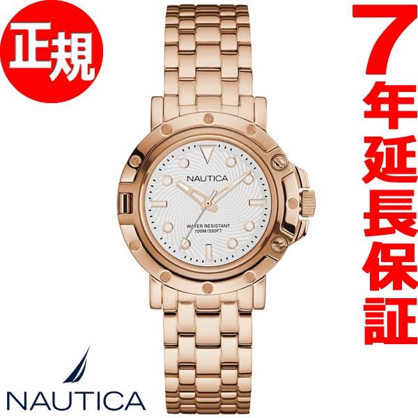 ノーティカ NAUTICA 腕時計 レディース NST800 WOMEN'S NAD18528L