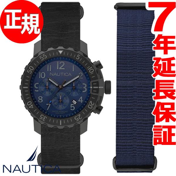 ノーティカ NAUTICA 腕時計 メンズ NMS01 CHRONO BOX SET クロノグラフ NAD21509G