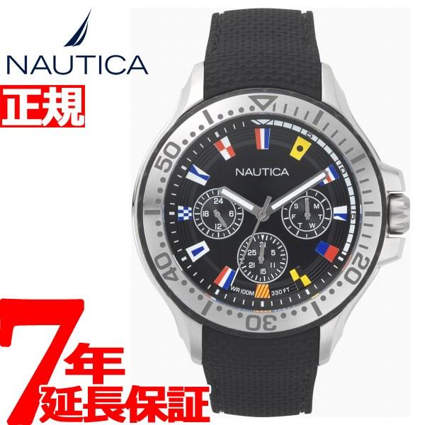 ノーティカ NAUTICA 腕時計 メンズ AUCKLAND NAPAUC009
