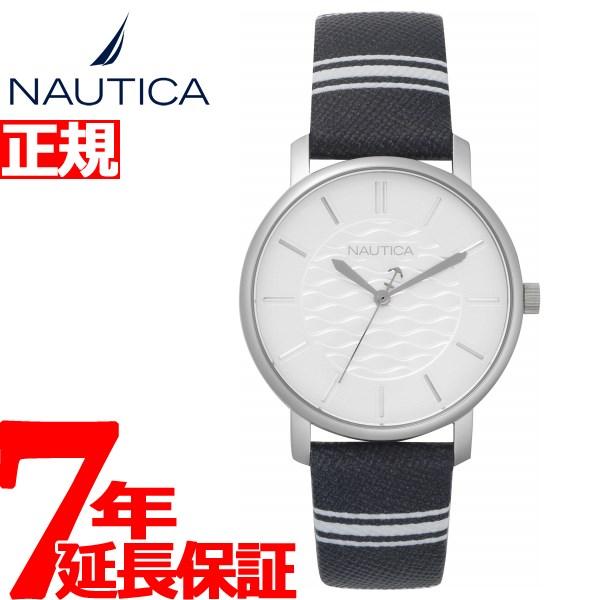 ノーティカ NAUTICA 腕時計 レディース CORAL GABLES NAPCGS001【2018 新作】