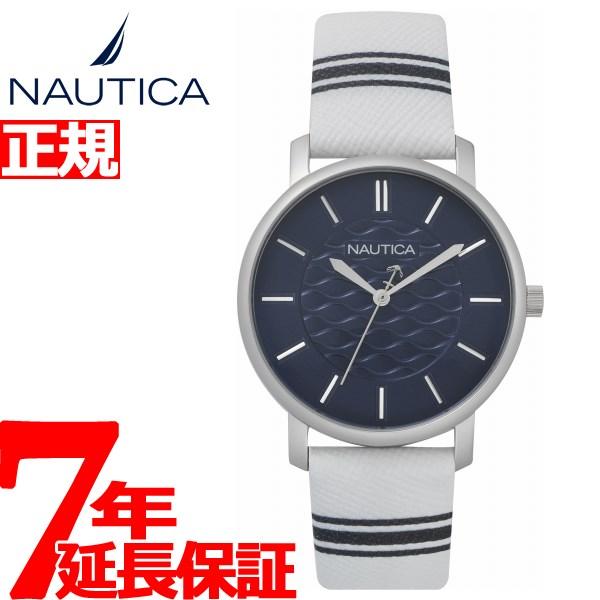 ノーティカ NAUTICA 腕時計 レディース CORAL GABLES NAPCGS002【2018 新作】
