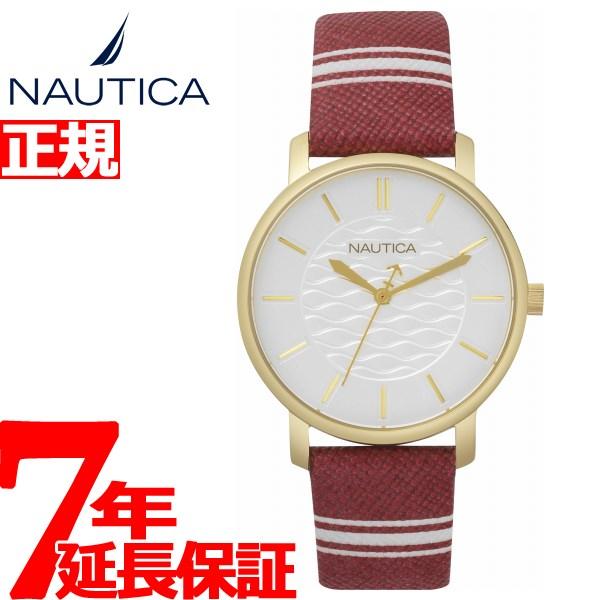 ノーティカ NAUTICA 腕時計 レディース CORAL GABLES NAPCGS003【2018 新作】