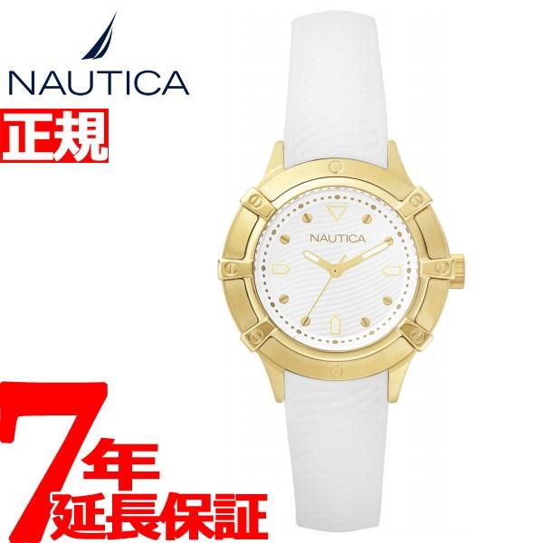 ノーティカ NAUTICA 腕時計 レディース CAPRI NAPCPR001
