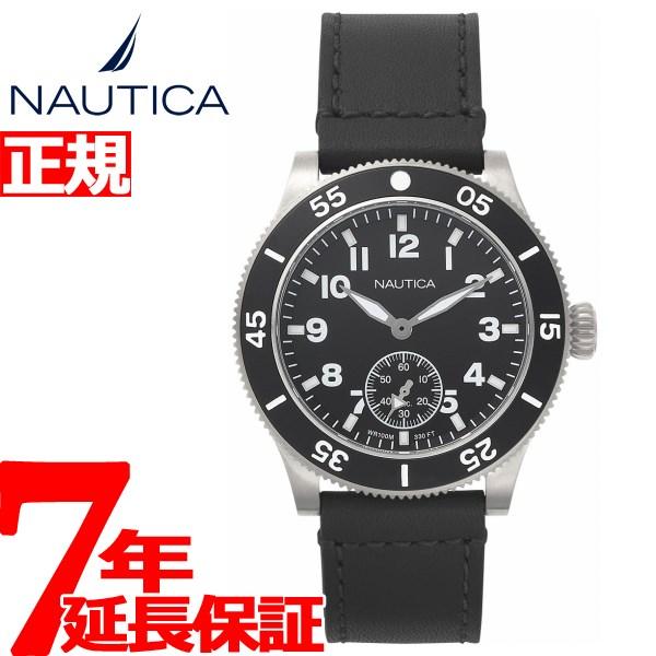 ノーティカ NAUTICA 腕時計 メンズ HOUSTON NAPHST002