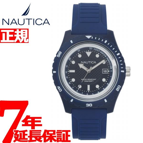 ノーティカ NAUTICA 腕時計 メンズ IBIZA NAPIBZ005