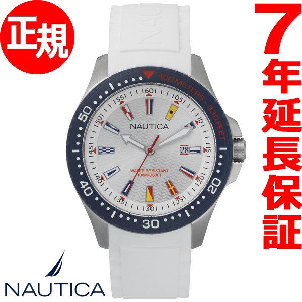 ノーティカ NAUTICA 腕時計 メンズ JONES BEACH NAPJBC001