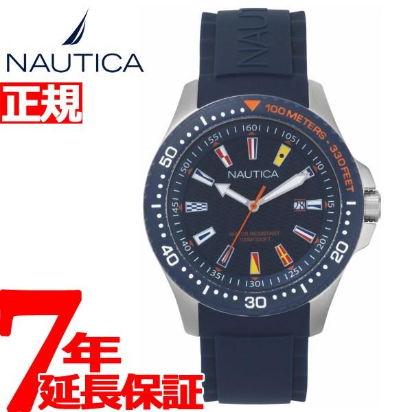 【お買い物マラソンは当店がお得♪本日20より!】ノーティカ NAUTICA 腕時計 メンズ JONES BEACH NAPJBC002