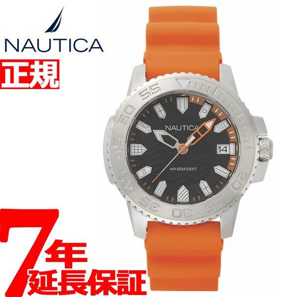 ノーティカ NAUTICA 腕時計 メンズ KYW-KEW WEST FLAGS NAPKYW002