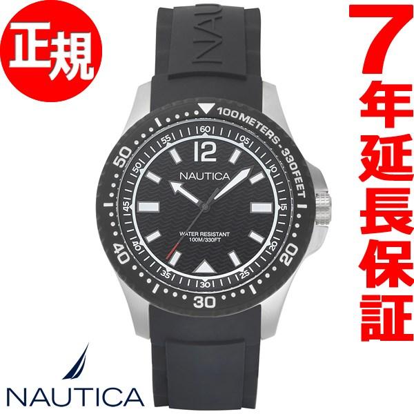 ノーティカ NAUTICA 腕時計 メンズ MAU-MAUI NAPMAU001