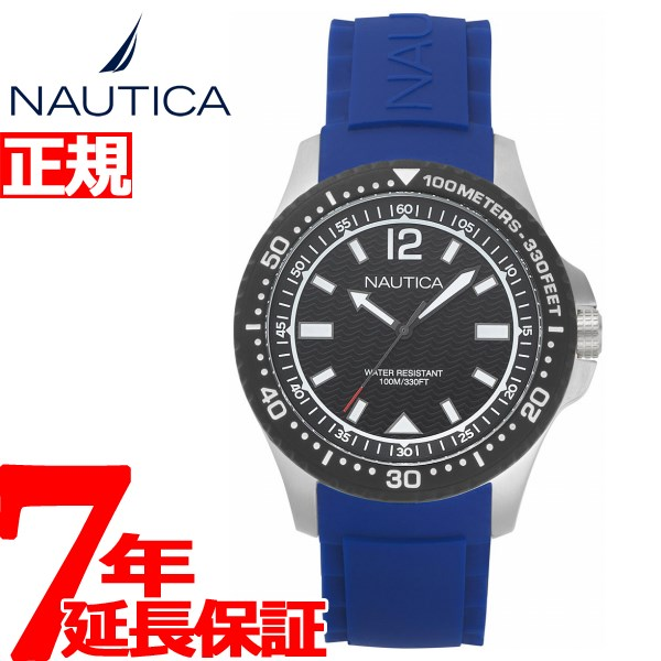 ノーティカ NAUTICA 腕時計 メンズ MAU-MAUI NAPMAU002