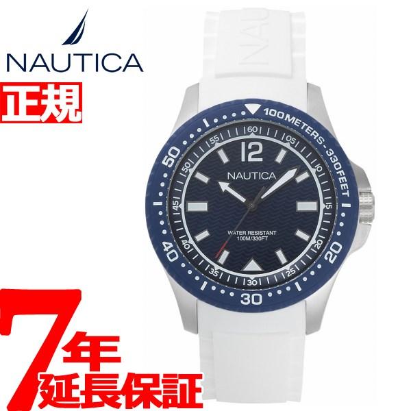 ノーティカ NAUTICA 腕時計 メンズ MAU-MAUI NAPMAU004