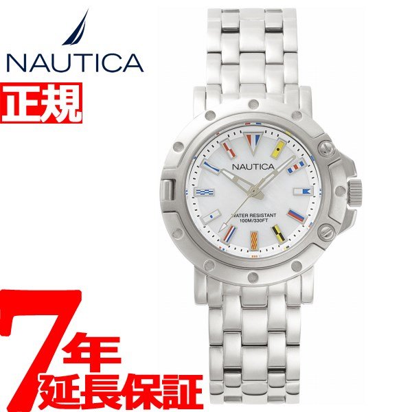ノーティカ NAUTICA 腕時計 レディース PORTHOLE BOX SET NAPPRH005