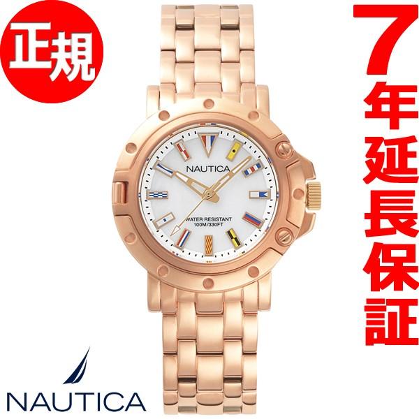 ノーティカ NAUTICA 腕時計 レディース PORTHOLE BOX SET NAPPRH006