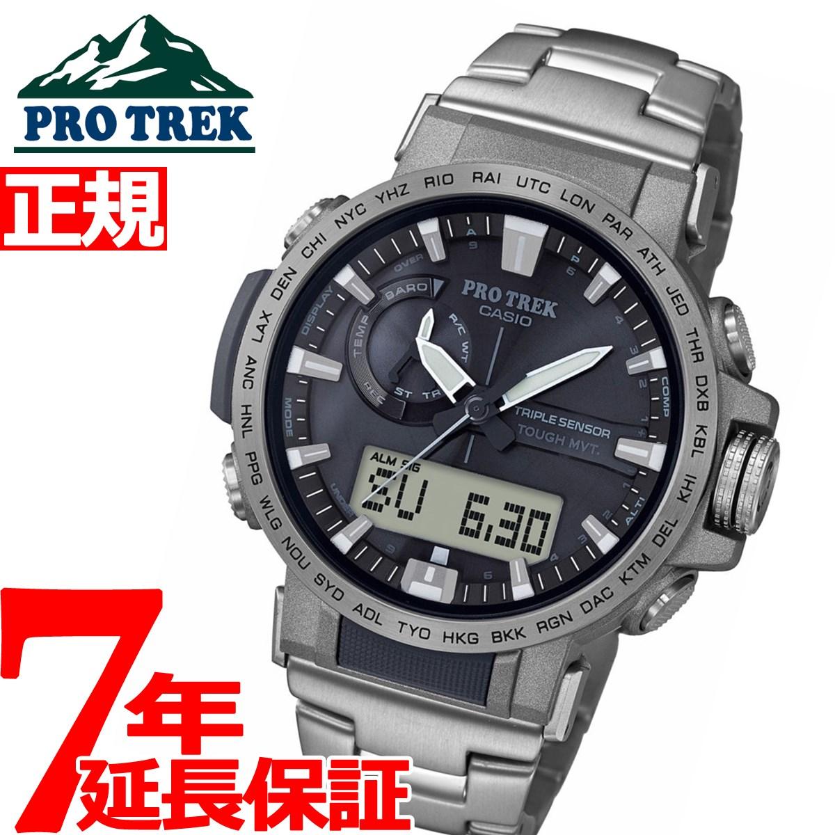 カシオ プロトレック CASIO PRO TREK 電波 ソーラー 電波時計 腕時計 メンズ タフソーラー Climber Line PRW-60T-7AJF【2018 新作】