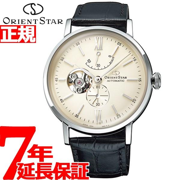 オリエントスター ORIENT STAR 腕時計 メンズ 自動巻き 機械式 クラシック CLASSIC クラシックセミスケルトン RK-AV0002S【2018 新作】