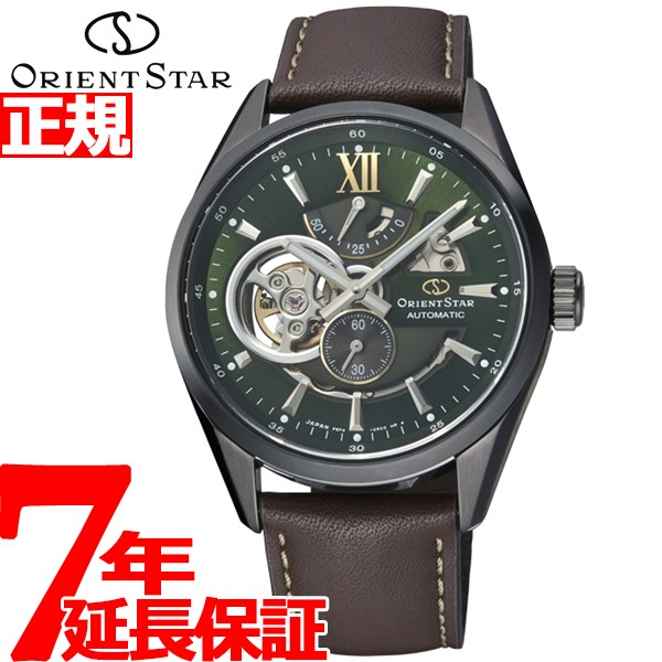 オリエントスター ORIENT STAR 限定モデル 腕腕時計 メンズ 自動巻き 機械式 コンテンポラリー CONTEMPORALY モダンスケルトン RK-AV0010E【2018 新作】