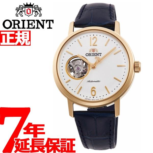 オリエント 腕時計 メンズ レディース 自動巻き 機械式 ORIENT クラシック CLASSIC セミスケルトン RN-AG0019S【2018 新作】