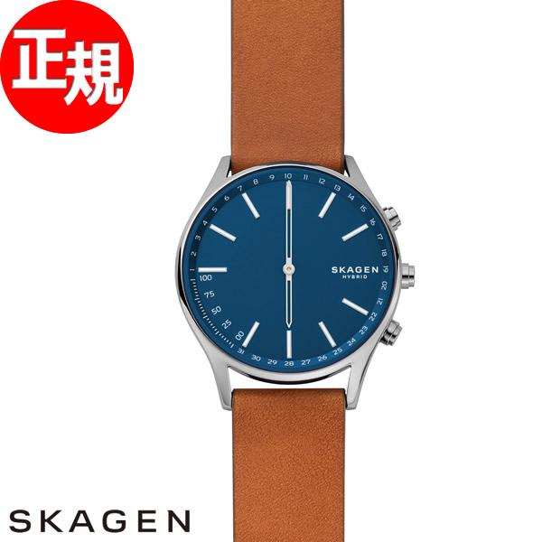 スカーゲン SKAGEN ハイブリッド スマートウォッチ ウェアラブル 腕時計 メンズ ホルスト HOLST SKT1306【2018 新作】