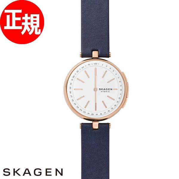 スカーゲン SKAGEN ハイブリッド スマートウォッチ ウェアラブル 腕時計 レディース シグネチャー SIGNATUR SKT1412【2018 新作】