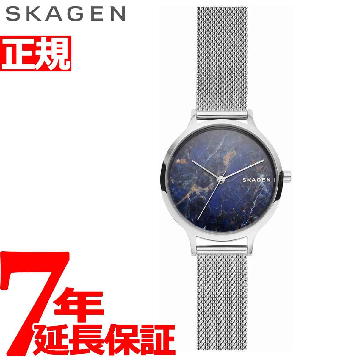 スカーゲン SKAGEN 腕時計 レディース アニタ ANITA SKW2718【2018 新作】