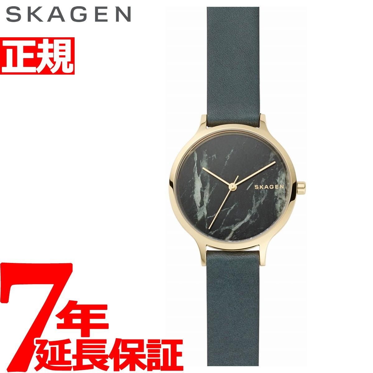 【お買い物マラソンは当店がお得♪本日20より!】スカーゲン SKAGEN 腕時計 レディース アニタ ANITA SKW2720【2018 新作】