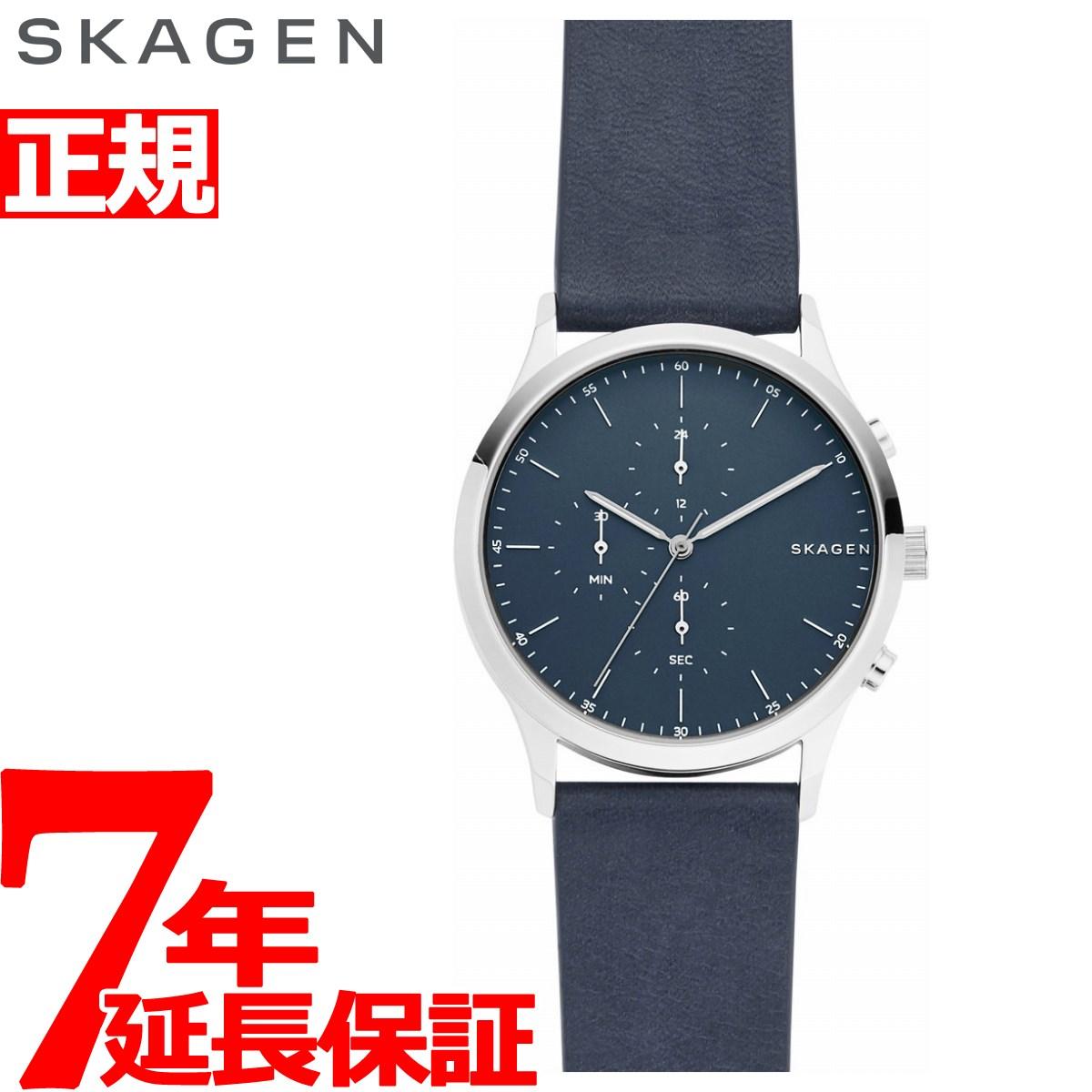 スカーゲン SKAGEN 腕時計 メンズ ヨーン JORN クロノグラフ SKW6475【2018 新作】