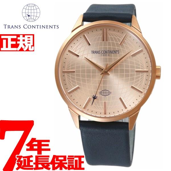 トランスコンチネンツ TRANS CONTINENTS 腕時計 メンズ レディース TC05-PPK【2018 新作】