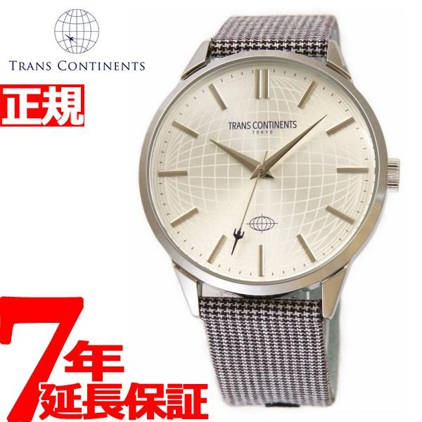 【SHOP OF THE YEAR 2018 受賞】トランスコンチネンツ TRANS CONTINENTS 腕時計 メンズ レディース TC05-SSI【2018 新作】