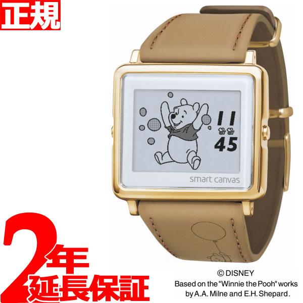 EPSON smart canvas ディズニー Winnie the Pooh スムースレザー ベージュ 腕時計 メンズ レディース W1-DY30530【2018 新作】