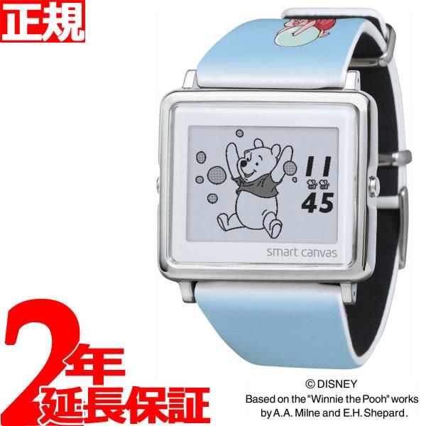 EPSON smart canvas ディズニー Winnie the Pooh プーさんとピグレット 限定モデル 腕時計 メンズ レディース W1-DY3055L【2018 新作】