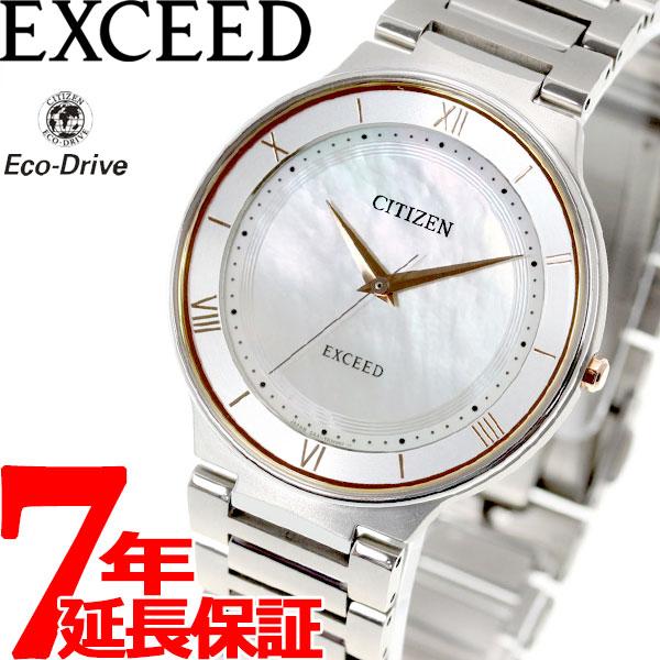 シチズン エクシード CITIZEN EXCEED エコドライブ 腕時計 ペアモデル メンズ AR0080-58P【2018 新作】