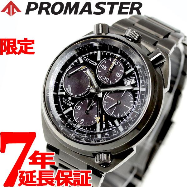 シチズン プロマスター エコドライブ 100周年記念 限定モデル 腕時計 メンズ ツノクロノ AV0077-82E【2018 新作】