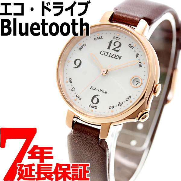 シチズン エコドライブ Bluetooth スマートウォッチ レディース 腕時計 ブルートゥース CITIZEN EE4029-17A【2018 新作】