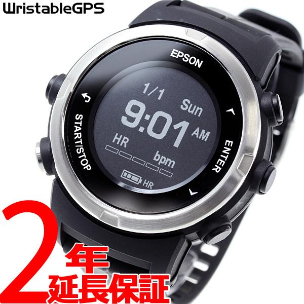 エプソン リスタブルGPS ランニングギア EPSON WristableGPS スマートウォッチ 腕時計 J-350B