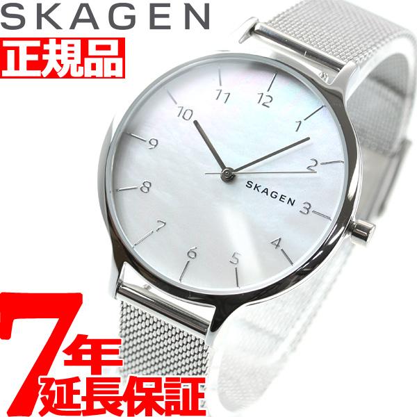 スカーゲン SKAGEN 腕時計 レディース アニタ ANITA SKW2701【2018 新作】
