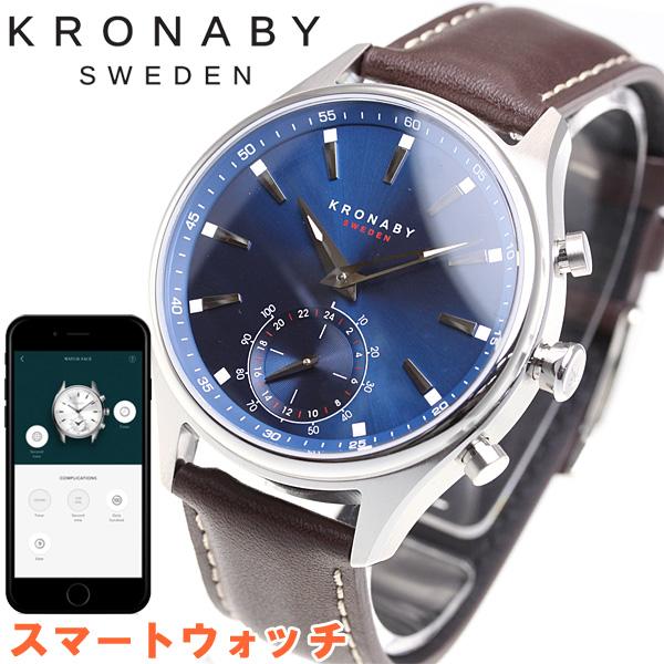 クロナビー KRONABY セーケル SEKEL スマートウォッチ 腕時計 メンズ A1000-3120【2018 新作】