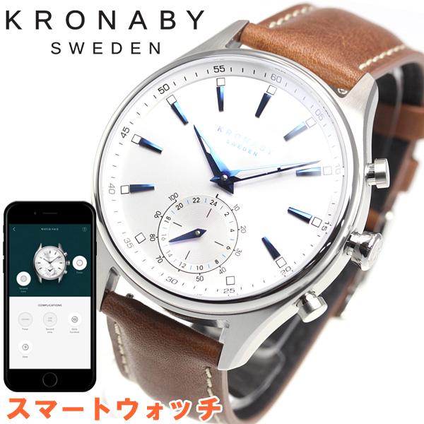 クロナビー KRONABY セーケル SEKEL スマートウォッチ 腕時計 メンズ A1000-3122【2018 新作】