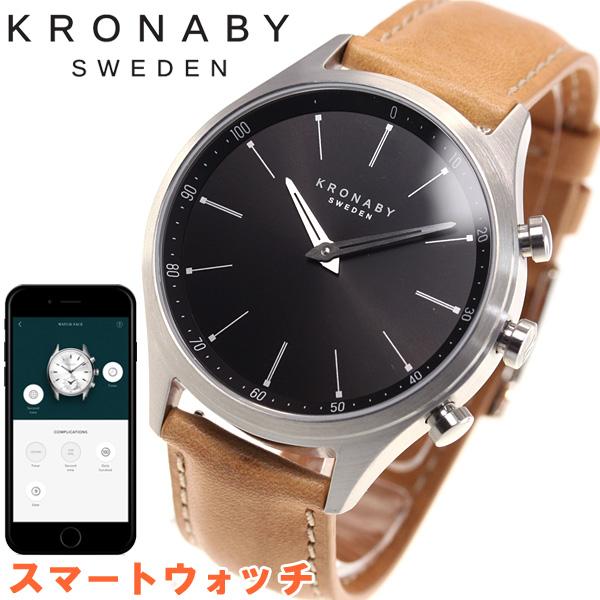 クロナビー KRONABY セーケル SEKEL スマートウォッチ 腕時計 メンズ A1000-3123【2018 新作】